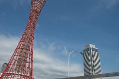 ポートタワー&ホテルオークラ