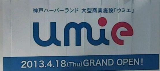 UMIE01