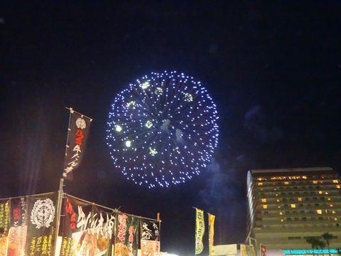 Kobe Hanabi 2013-03