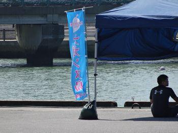 Okinawa 2013 1-03
