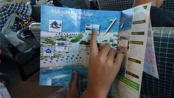 Okinawa 2013 1-04