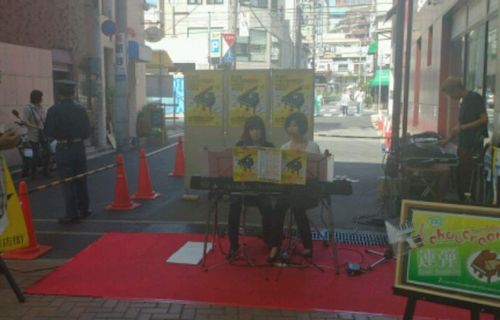 motomachi music week 03