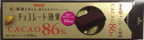Meiji チョコ